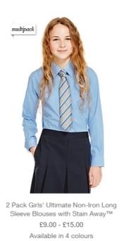 uniform04