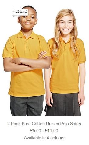 uniform07